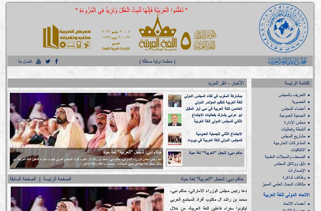 Alarabiah.org